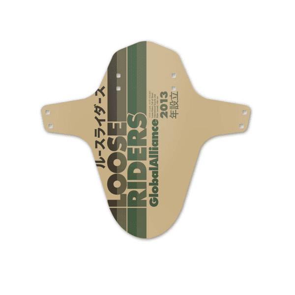 Mudguard Retro Sand - Beige/Grün